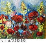 Купить «Картина маслом. Красные маки», фото № 3383893, снято 23 февраля 2012 г. (c) Дмитрий Калиновский / Фотобанк Лори