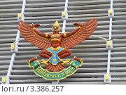 Герб Таиланда (2011 год). Стоковое фото, фотограф Рачия Арушанов / Фотобанк Лори