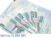 Купить «Деньги и больничный лист», фото № 3393381, снято 27 марта 2012 г. (c) Мастепанов Павел / Фотобанк Лори