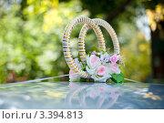 Украшение свадебного автомобиля - обручальные кольца. Стоковое фото, фотограф Sasha Snegireva / Фотобанк Лори