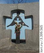 Купить «Памятник голодомору на Украине», фото № 3399565, снято 15 марта 2008 г. (c) Никонович Светлана / Фотобанк Лори
