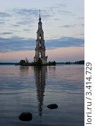 Калязин. Колокольня Никольского собора (2006 год). Стоковое фото, фотограф Инна Шевелёва / Фотобанк Лори