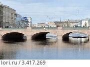 Купить «Река Фонтанка весной. Петербург», эксклюзивное фото № 3417269, снято 1 апреля 2012 г. (c) Александр Алексеев / Фотобанк Лори