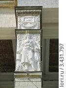 Купить «Барельеф на колонне арки главного входа ВДНХ (ВВЦ)», эксклюзивное фото № 3431797, снято 21 августа 2010 г. (c) Алёшина Оксана / Фотобанк Лори