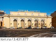 Купить «Зимний стадион, Санкт-Петербург», эксклюзивное фото № 3431877, снято 25 марта 2012 г. (c) Юлия Бабкина / Фотобанк Лори