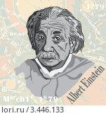 Портрет Эйнштейна. Стоковая иллюстрация, иллюстратор Дмитрий Никитин / Фотобанк Лори