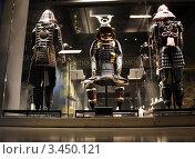 Купить «Доспехи  самурая, выставочный  зал Японской культуры, музей Востока, Лиссабон», фото № 3450121, снято 17 апреля 2012 г. (c) киров николай / Фотобанк Лори