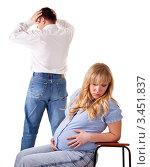 Купить «Будущие родители в ссоре», фото № 3451837, снято 15 марта 2012 г. (c) Алексей Сергеев / Фотобанк Лори