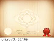 Бланк диплома, грамоты, сертификата. Стоковая иллюстрация, иллюстратор Наталья Громова / Фотобанк Лори