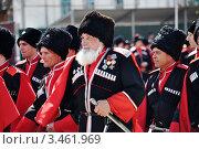Купить «Краснодар, старые казаки на параде, посвященном 21-ой годовщине подписания Закона о реабилитированных лицах , 2012г», фото № 3461969, снято 21 апреля 2012 г. (c) Анна Мартынова / Фотобанк Лори