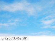 Голубое небо. Стоковое фото, фотограф human / Фотобанк Лори