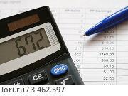 Купить «Калькулятор и  финансовые  документы», фото № 3462597, снято 25 сентября 2018 г. (c) Александр Брыляев / Фотобанк Лори