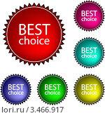 """Круглые разноцветные стикеры с надписью """"Best choice"""" Стоковая иллюстрация, иллюстратор Ольга Зайцева / Фотобанк Лори"""