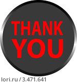 Наклейка с благодарностью. Стоковая иллюстрация, иллюстратор Ольга Зайцева / Фотобанк Лори