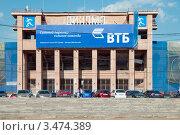 Купить «Стадион «Динамо» на реконструкции, Москва, 28.04.2012», эксклюзивное фото № 3474389, снято 28 апреля 2012 г. (c) Давид Мзареулян / Фотобанк Лори