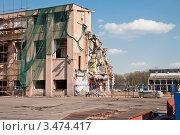 Купить «Стадион «Динамо» на реконструкции, Москва, 28.04.2012», эксклюзивное фото № 3474417, снято 28 апреля 2012 г. (c) Давид Мзареулян / Фотобанк Лори
