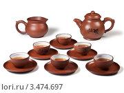 Глиняные чашки с чаем изолированные  на белом фоне. Стоковое фото, фотограф Олег Скударнов / Фотобанк Лори