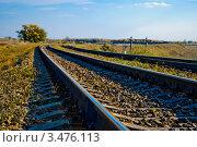 Железная дорога. Стоковое фото, фотограф Станислав Малиновский / Фотобанк Лори