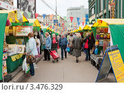 Купить «Ярмарка выходного дня», фото № 3476329, снято 22 апреля 2012 г. (c) Бурмистрова Ирина / Фотобанк Лори