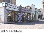Город Красноярск, антикварный магазин на улице Карла Маркса (бывший магазин Знание) (2011 год). Редакционное фото, фотограф Буздина Александра / Фотобанк Лори