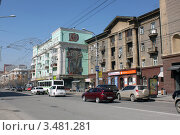 Город Красноярск, проспект Мира (центр) (2011 год). Редакционное фото, фотограф Буздина Александра / Фотобанк Лори