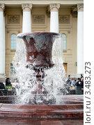 Купить «Одна из гранитных чаш Театрального фонтана у Большого театра, Москва», фото № 3483273, снято 9 апреля 2020 г. (c) Fro / Фотобанк Лори