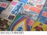 """Старые журналы """"Юный техник"""" (2012 год). Редакционное фото, фотограф Виктор Сухарев / Фотобанк Лори"""