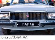 Купить «Парадный автомобиль», эксклюзивное фото № 3494761, снято 5 мая 2012 г. (c) FotograFF / Фотобанк Лори