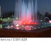 Ижевск свето-музыкальный фонтан (2012 год). Редакционное фото, фотограф Алексей Куртеев / Фотобанк Лори