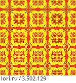 Бесшовный красно жёлтый фон. Стоковая иллюстрация, иллюстратор Татьяна Гришина / Фотобанк Лори