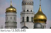 Колокольня Ивана Великого, Москва (2008 год). Стоковое видео, видеограф Losevsky Pavel / Фотобанк Лори