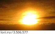 Купить «Закат солнца, таймлапс», видеоролик № 3506577, снято 15 сентября 2008 г. (c) Losevsky Pavel / Фотобанк Лори