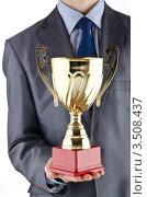 Бизнесмен с кубком победителя, белый фон. Стоковое фото, фотограф Elnur / Фотобанк Лори