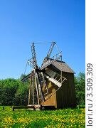 Старая мельница (2012 год). Редакционное фото, фотограф Наталия Журова / Фотобанк Лори