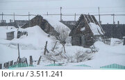 Купить «Поселок под снегом», видеоролик № 3511241, снято 7 апреля 2011 г. (c) Перов Евгений / Фотобанк Лори