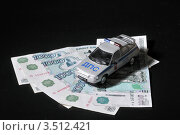 Купить «Деньги и автомобиль ДПС», эксклюзивное фото № 3512421, снято 3 февраля 2012 г. (c) Малышев Андрей / Фотобанк Лори