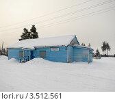 Купить «Магазин калевальского райпо, поселок Куусиеми, Карелия», фото № 3512561, снято 15 марта 2012 г. (c) Fro / Фотобанк Лори