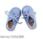 Купить «Старые голубые детские ботиночки», фото № 3512993, снято 25 апреля 2012 г. (c) Данил Руденко / Фотобанк Лори