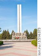Купить «Монумент Славы в честь воинов, сражавшихся во второй мировой войне против фашистской Германии. Парк им. Куйбышева, город Балашов, Саратовская область», эксклюзивное фото № 3514073, снято 7 мая 2011 г. (c) Истомина Елена / Фотобанк Лори