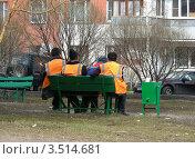 Купить «Дворники-гастарбайтеры сидят на лавочке. Район Новокосино. Москва», эксклюзивное фото № 3514681, снято 17 апреля 2012 г. (c) lana1501 / Фотобанк Лори