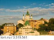 Купить «Церковь Андрея Первозванного в Киеве», фото № 3519561, снято 18 мая 2011 г. (c) Николай Голицынский / Фотобанк Лори