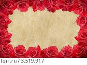 Купить «Рамка из красных роз», иллюстрация № 3519917 (c) Анна Павлова / Фотобанк Лори