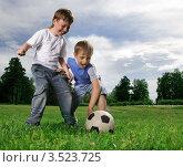 Купить «Два счастливых мальчика играют в футбол», фото № 3523725, снято 7 июня 2011 г. (c) Чепко Данил / Фотобанк Лори