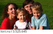Купить «Мама, папа, дочка и сын на зеленой лужайке», видеоролик № 3525645, снято 13 сентября 2008 г. (c) Losevsky Pavel / Фотобанк Лори