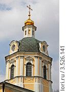 Церковь Николы в Звонарях (2012 год). Стоковое фото, фотограф Скитева Екатерина / Фотобанк Лори