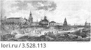 Фрагмент панорамы Кремля. Гравюра Ламинита по рисунку Делабарта 1795 года. Стоковая иллюстрация, иллюстратор Vladislav Osipov / Фотобанк Лори