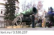 Купить «Царь-пушка», видеоролик № 3530237, снято 24 марта 2009 г. (c) Losevsky Pavel / Фотобанк Лори