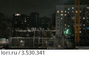 Купить «Стройка зимней ночью», видеоролик № 3530341, снято 23 ноября 2008 г. (c) Losevsky Pavel / Фотобанк Лори