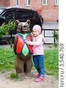 Купить «Маленькая девочка с мишкой на детской площадке», фото № 3540769, снято 24 мая 2012 г. (c) Катерина Макарова / Фотобанк Лори