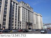 Купить «Здание Государственной Думы РФ», эксклюзивное фото № 3541713, снято 21 мая 2012 г. (c) Яна Королёва / Фотобанк Лори
